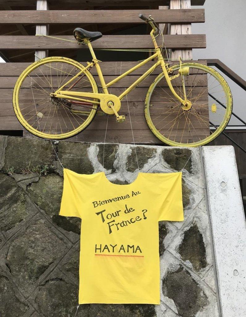 ツールデコレーション‗マイヨジョーヌ黄色自転車